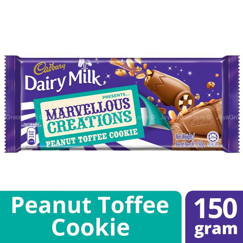 Cadbury Dairy Milk Marvelous Creations Peanut Toffee Cookie 150g