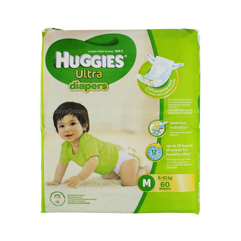Huggies Ultra Diapers M Size 60pcs