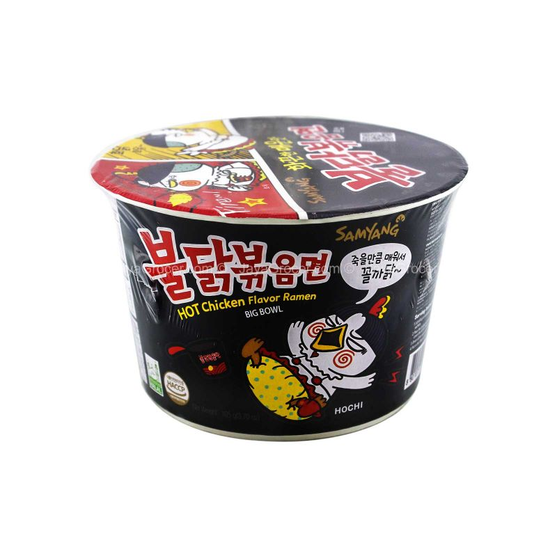 Samyang Hot Chicken Flavour Ramen Bowl 105g