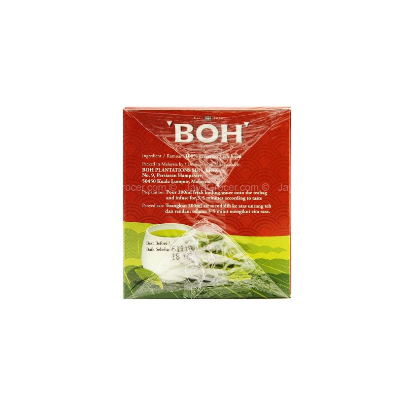 Boh Sencha Green Tea 40g