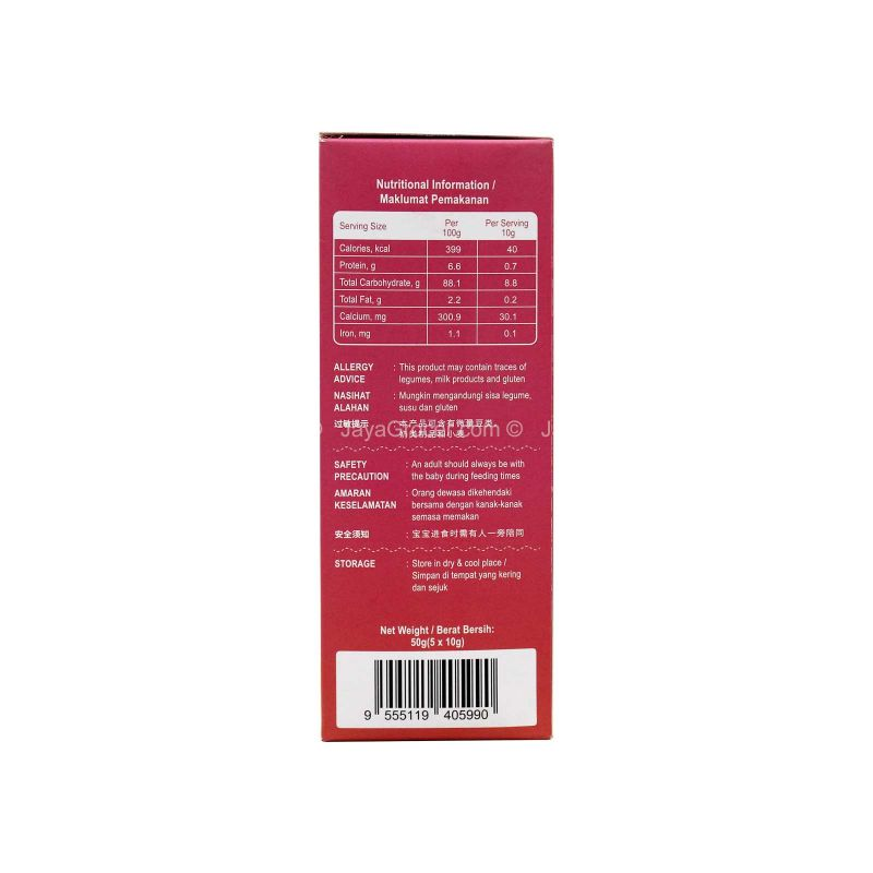 NatuFoodies Apple Beetroot Stick 50g