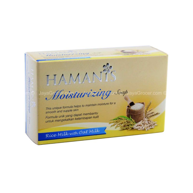 Hamanis Moisturizing Soap Bar 135g