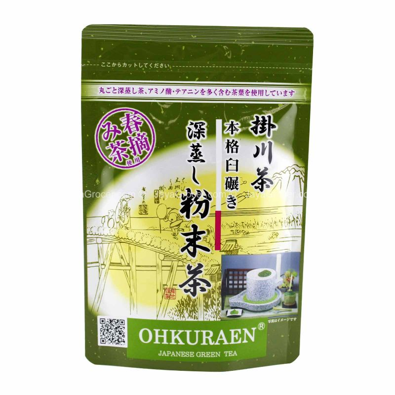Ohkuraen Deep Steam Green Powder Tea (Sencha Saijo Harvested In Spring) 50g