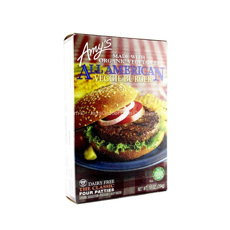 Amy's Kitchen All American Veggie Burger 283g