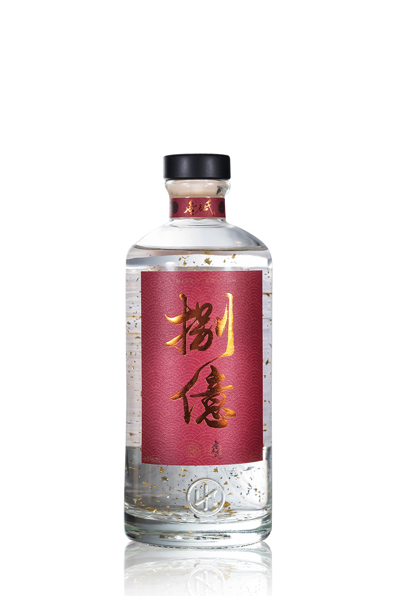 "N.I.P Limited Edition Gin - ""800M"""