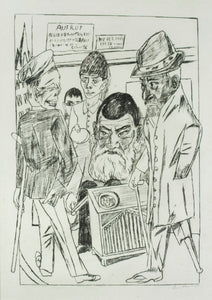 Max Beckmann: Die Bettler (The Beggars)