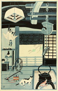Taizo Minagawa: The Farmer's House at the Foot of Mt. Suzuka, Miie Prefecture