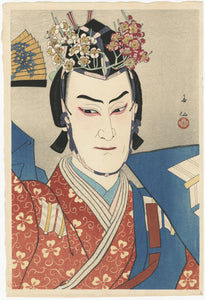 Natori Shunsen: Morita Kanya XIII As Genta Kagesue in the play Genta Kando