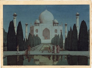 Hiroshi Yoshida: 吉田博 Yoshida: Night in Taj Mahal No.6