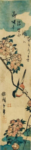 Utagawa Hiroshige: Small bird perched on cherry branches
