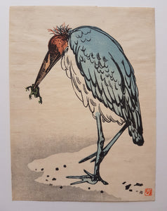 Prosper-Alphonse Isaac: Wading bird with a frog in its beak
