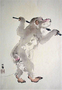 Seiho Takeuchi: Dancing Monkey
