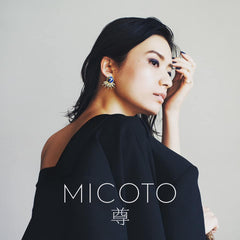 尊 MICOTO Nishijin Textile contemporary jewelry