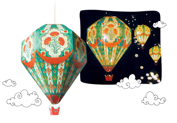 Small Hot Air Balloon Paper Lamp Shade: Blue Design - DIY Paper Craft for Home Decoration