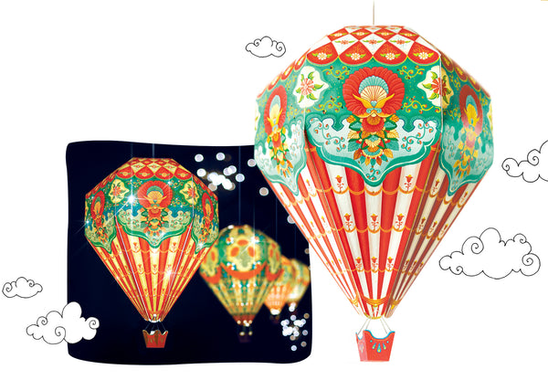 Big Hot Air Balloon Lamp Shade: Red Design - DIY Paper Craft Kit