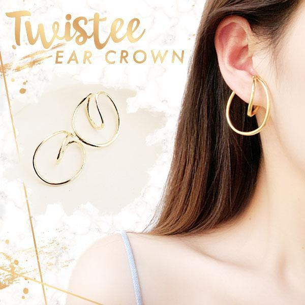 Twistee Ear Crown