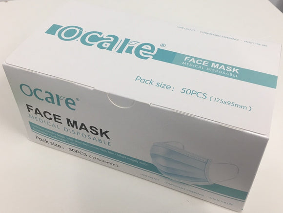 Face mask - Type I (Box of 50)