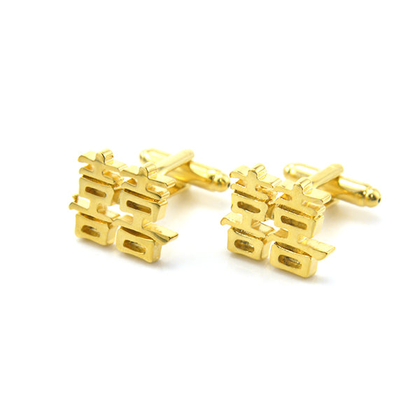 Double Happiness Gold Cufflinks