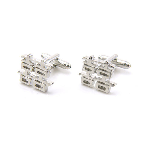 Double Happiness Sliver Cufflinks