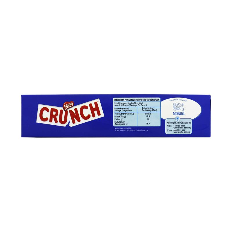 Nestle Crunch Ice Cream 80ml x 4
