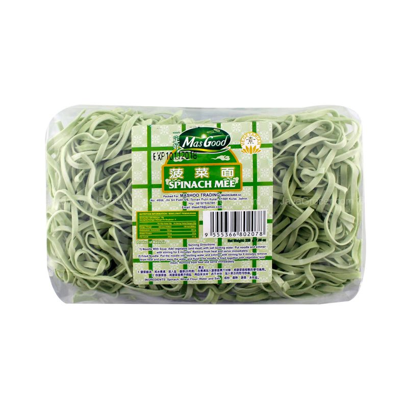 Mas Good Spinach Mee Noodle 220g