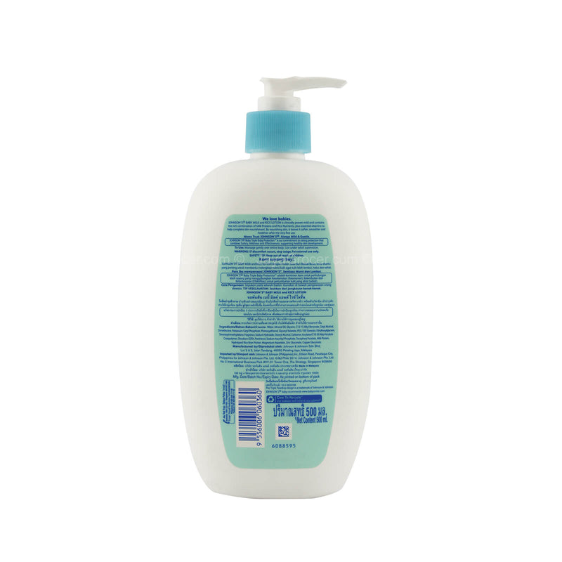 Johnson's Baby Lotion Milk + Rice 500ml