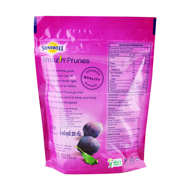 Sunsweet Pitted Prunes 200g
