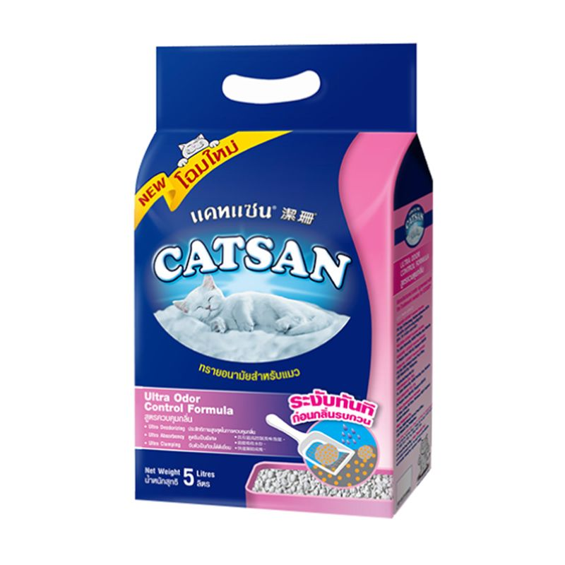 Catsan Ultra Odor Control Formula Cat Litter 5L