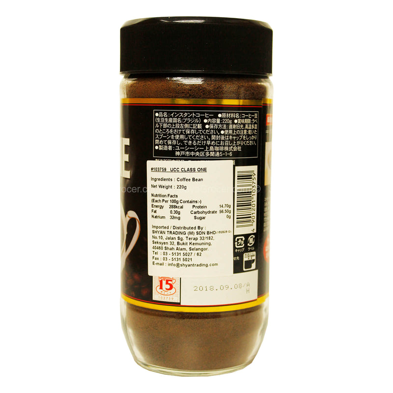 UCC Class One Coffee Powder 220g
