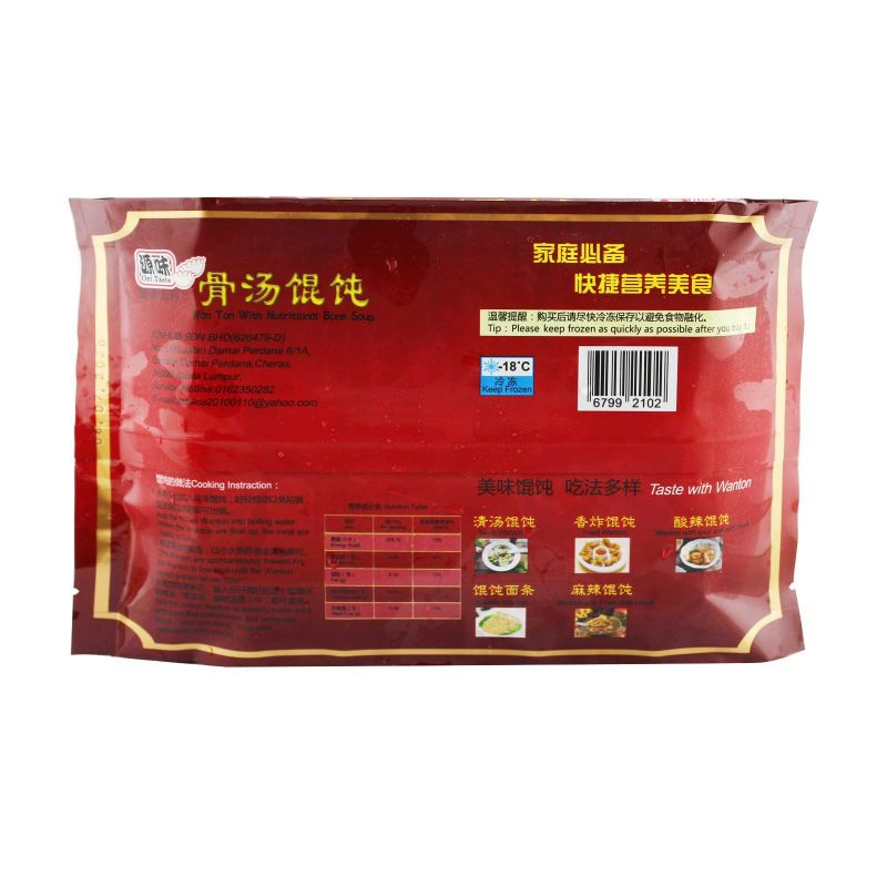 Ori Taste Wan Ton with Nutritional Bone Soup 200g