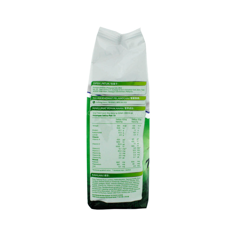 Anlene Original Flavour Milk Powder 600g