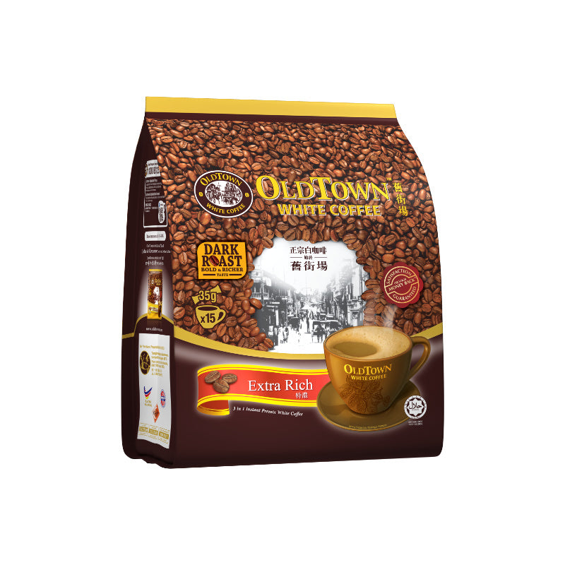 Old Town Extra Rich 3 in 1 Instant Premix White Coffee 35g x 15