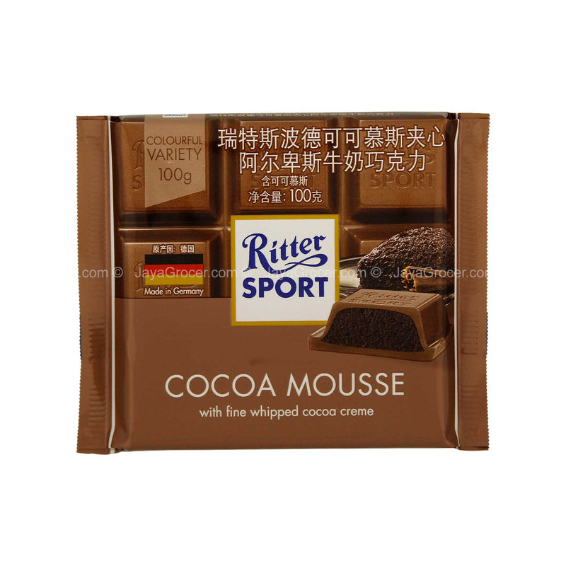 Ritter Sport Cocoa Mousse Chocolate Bar 100g