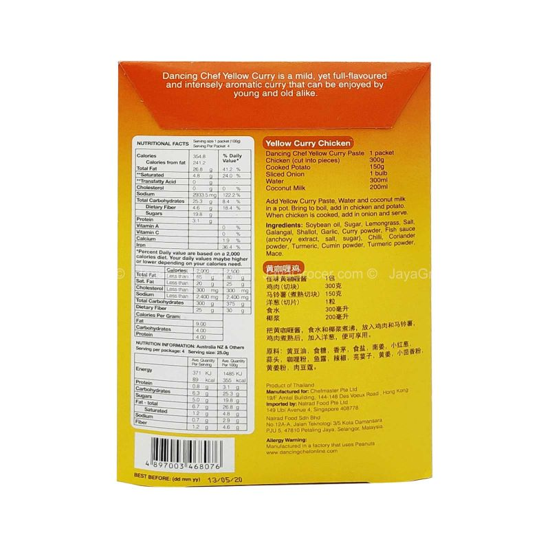 Dancing Chef Yellow Curry Paste 100g