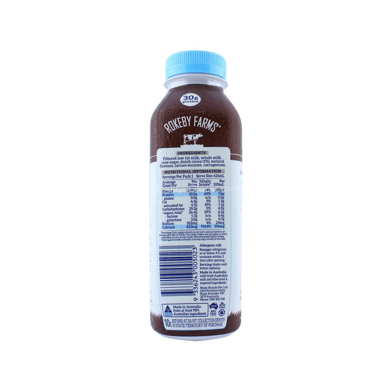Rokeby Farms Whole Protein Dutch Chocolate Breakfast Smoothie 425ml