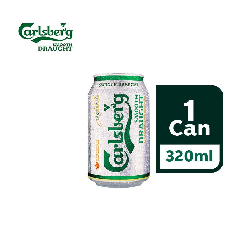 Carlsberg Smooth Draught Beer Can 320ml