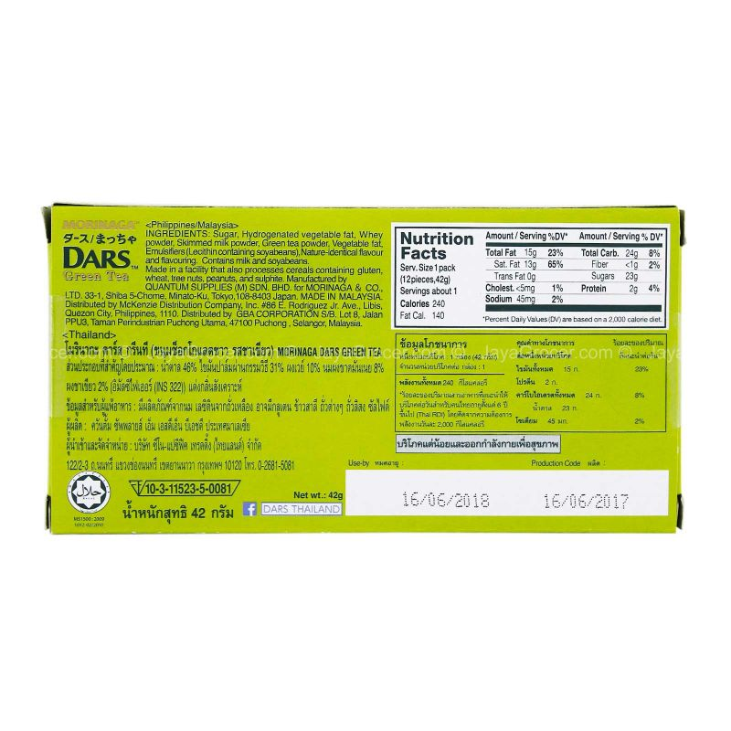 Morinaga Dars Green Tea Chocolate 42g