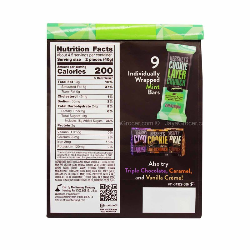 Hershey's Cookie Layer Crunch Mint Bar 178g
