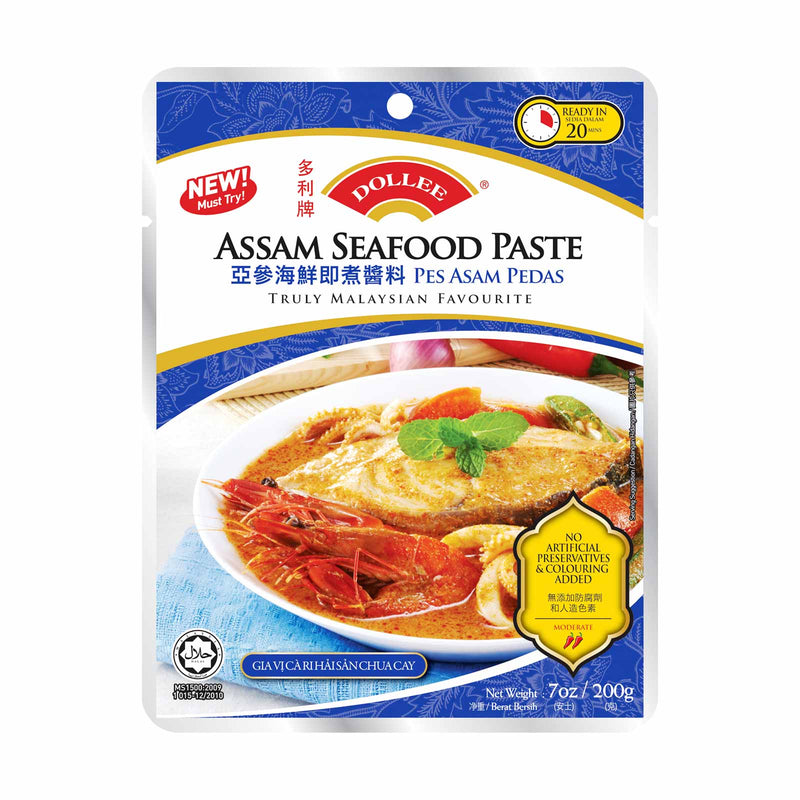 Dollee Assam Seafood Paste 200g