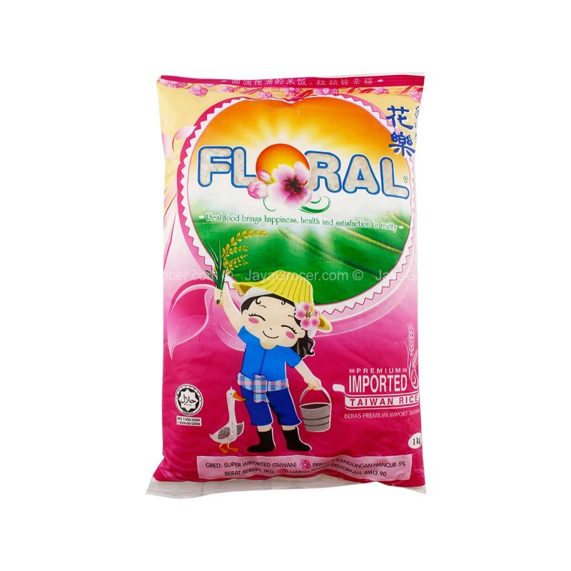 Floral Premium Imported Taiwan Rice 1kg