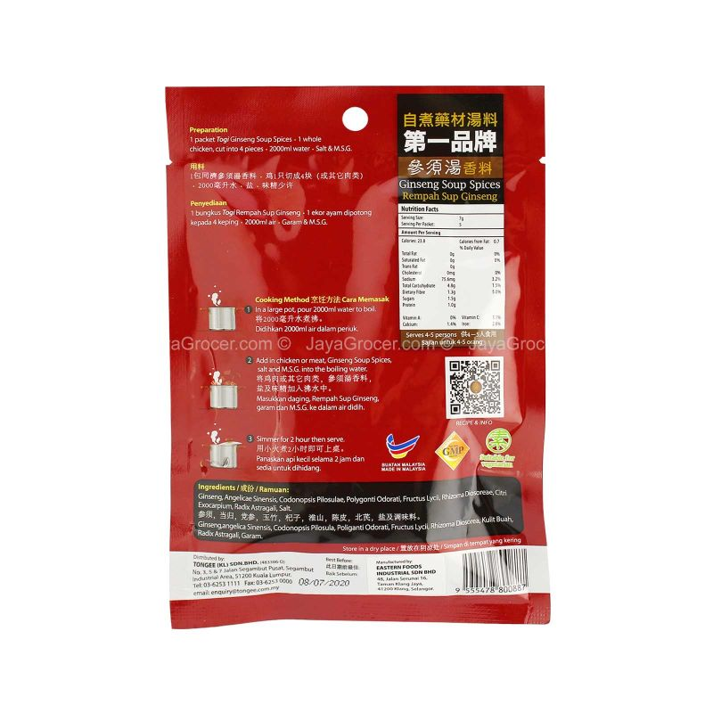 Togi Ginseng Soup Spices 35g