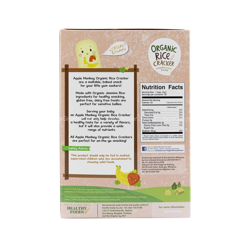 Apple Monkey Organic Rice Cracker Strawberry Banana Flavor 30g