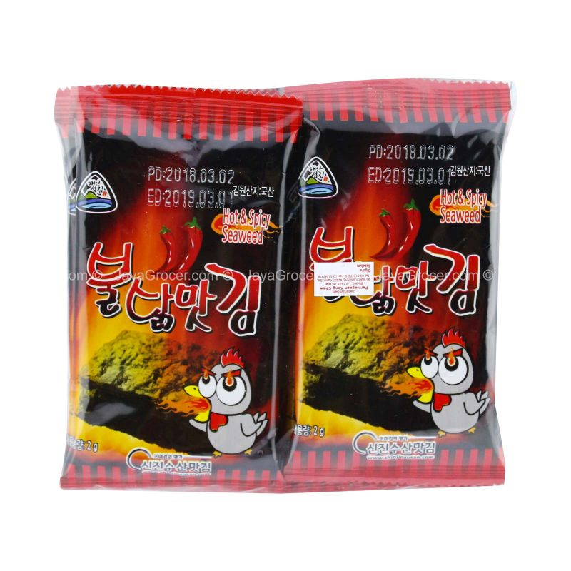 Shinjinsusan Hot and Spicy Seaweed 2g x 10