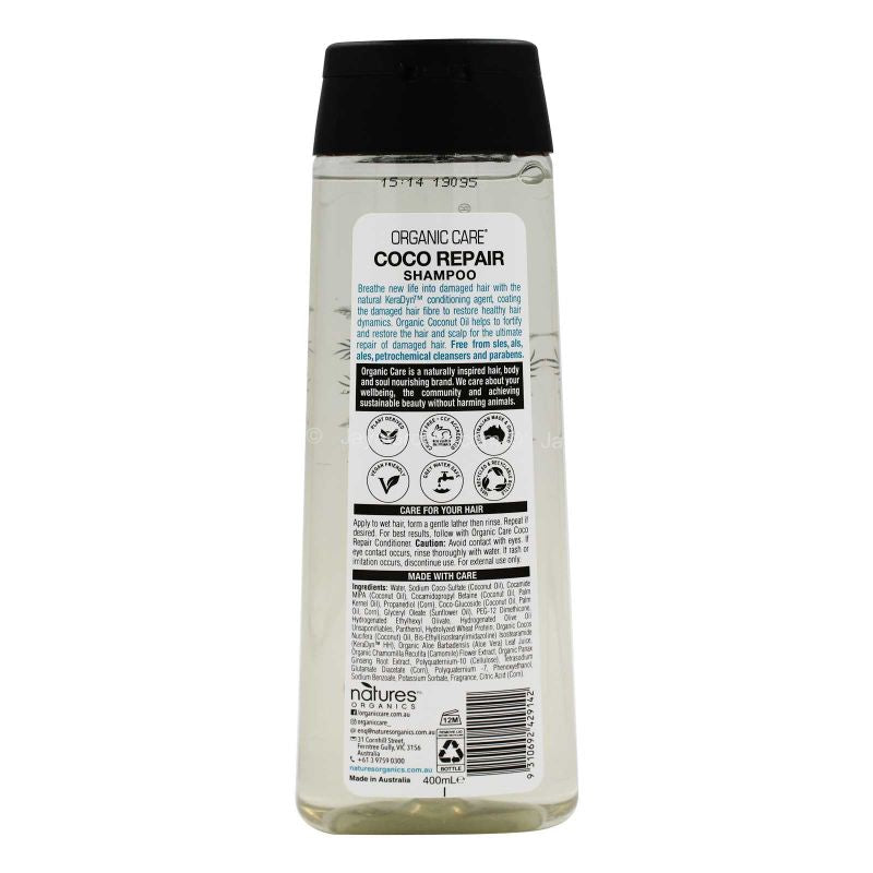 Organic Care Heat Protect Shampoo 400ml