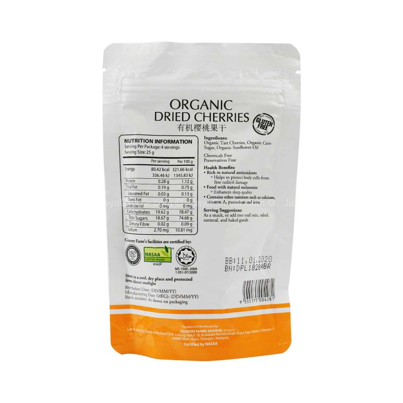 CFO ORGN DRIED CHERRIES 100G 100g
