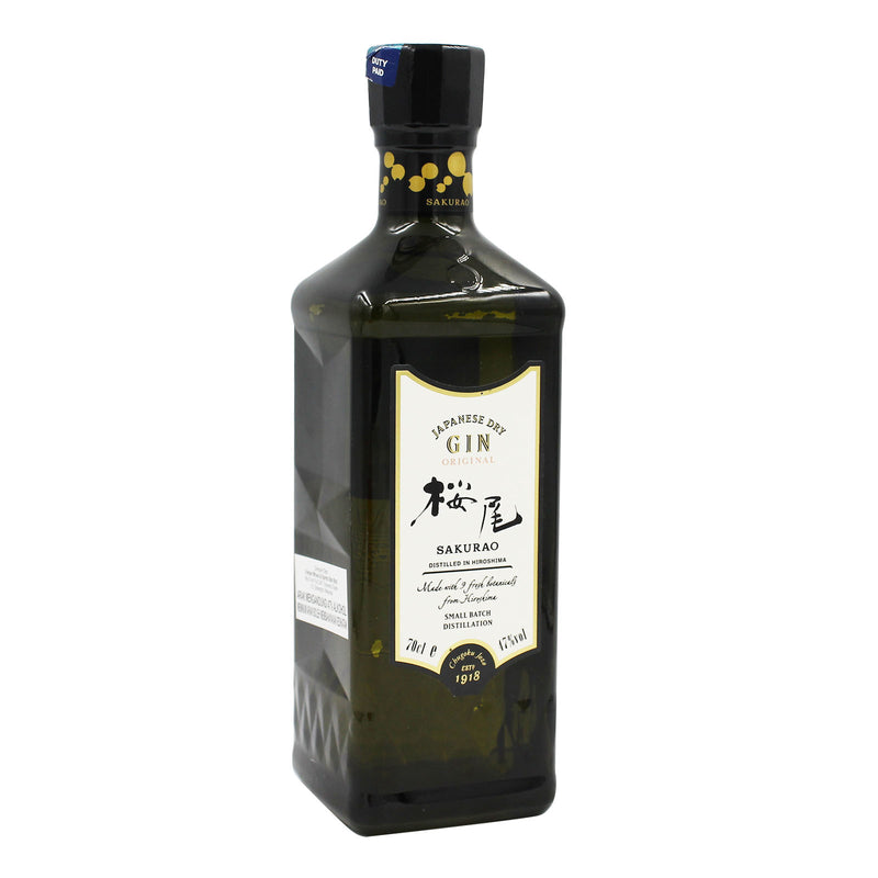Sakurao Japanese Dry Gin Original 700ml