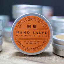 Load image into Gallery viewer, Sea Buckthorn & Rosemary Hand Salve