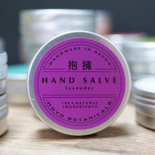 Load image into Gallery viewer, Lavender Hand Salve