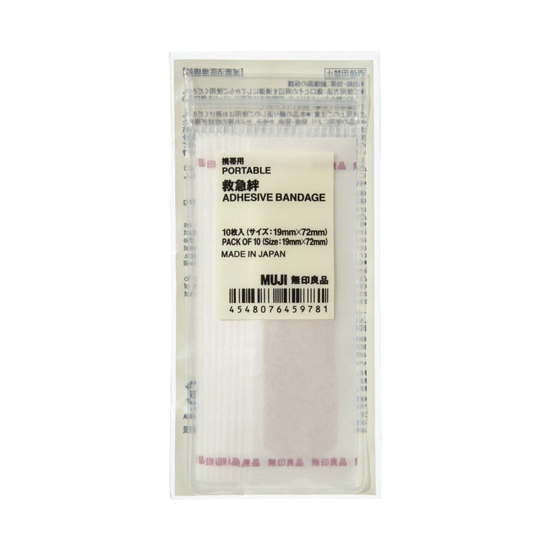 Adhesive Bandage / 10 Pieces