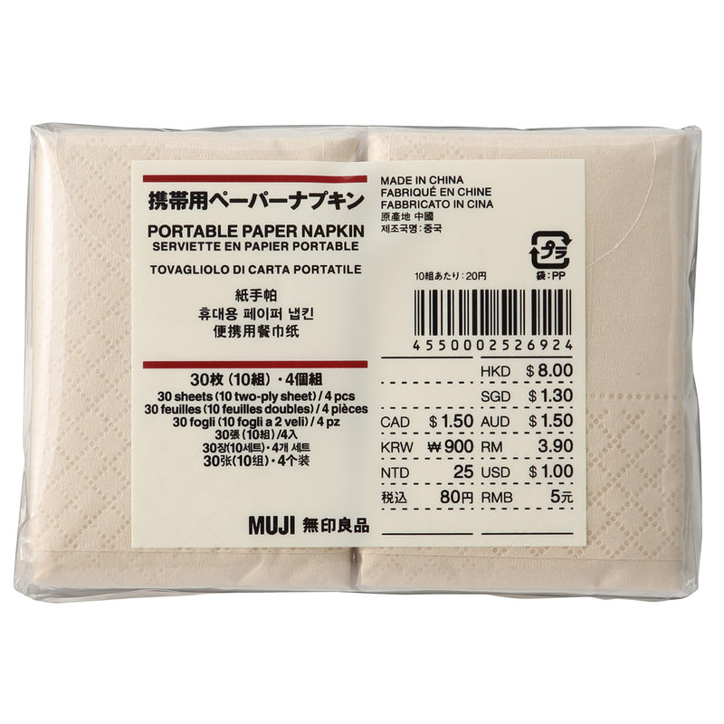 Portable Unbleached Paper Napkin 30 Sheets